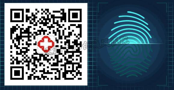 天津白癜风医院微信二维码