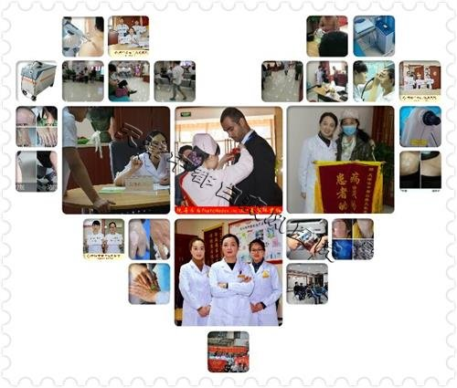 天津中都白癜风医院
