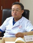 中都名医刘元林