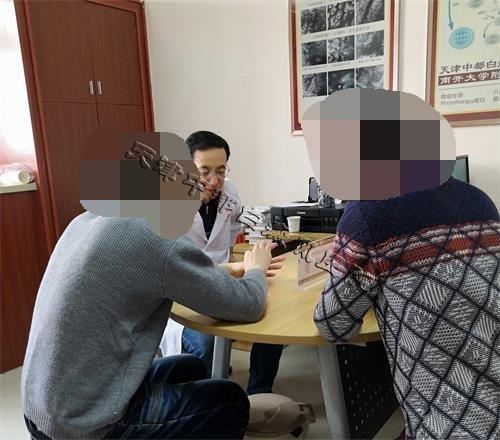 董平教授会诊