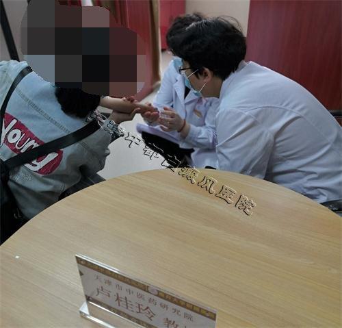 天津白癜风医院